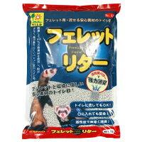 フェレット リター 831 SANKO(三晃/サンコー)