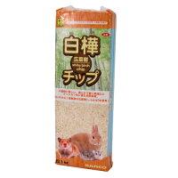 白樺広葉樹チップ 1kg G02 SANKO(三晃/サンコー)