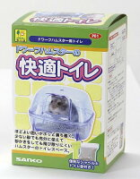 ドワーフハムスターの快適トイレ P01 SANKO(三晃/サンコー)