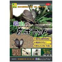 鈴虫の育成マット i01 SANKO(三晃/サンコー)