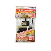 パネルウォーマー 8W E51 (送料激安 メール便対応) SANKO(三晃/サンコー)