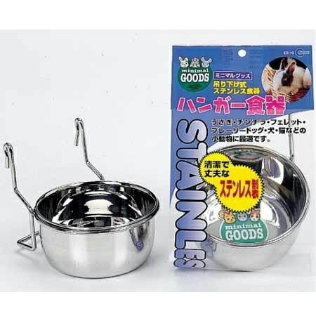 ハンガー食器 ES-10 MARUKAN(マルカン) - ウインドウを閉じる