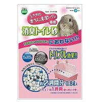うさぎの楽ちん清潔トイレ 専用消臭トイレ砂 0.8L MR-384 MARUKAN(マルカン)