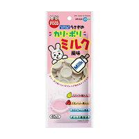うさぎのカリ・ポリミルク風味 MR-629 MARUKAN(マルカン)