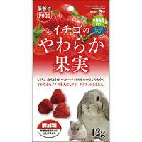 イチゴのやわらか果実 MR-615 MARUKAN(マルカン)