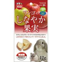 リンゴのしなやか果実 MR-619 MARUKAN(マルカン)