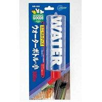 ウォーターボトル(小) WB-300 MARUKAN(マルカン)