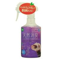 天然消臭 フェレット・小動物用 MR-361 MARUKAN(マルカン)