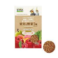 果実と野菜7種ブレンド オカメインコ用 1kg MBP-05 MARUKAN(マルカン)