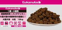 1歳~4歳用 ユーカヌバ 健康維持用(メンテナンス) 大型犬種 大粒 17.5kg Eukanuba(ユーカヌバ)