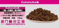 1歳~6歳用 ユーカヌバ 体重管理用 中型犬種 中粒 17kg Eukanuba(ユーカヌバ)