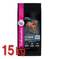 ユーカヌバ ラージ アダルト 15kg 成犬用 大型犬用 1歳以上 Eukanuba(ユーカヌバ)
