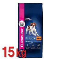 ユーカヌバ ミディアム シニア 15kg シニア用 中型犬用 7歳以上 Eukanuba(ユーカヌバ)