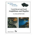 Czech Recent And Fossil Amphibians And Reptiles ・ チェコの両生類と爬虫類 ECOユニバース(エコユニバース)