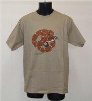 Ridgenosed Rattlesnake リッジノーズガラガラヘビ Tシャツ ECOユニバース(エコユニバース)