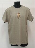 Horned Lizard ツノトカゲ Tシャツ ECOユニバース(エコユニバース)