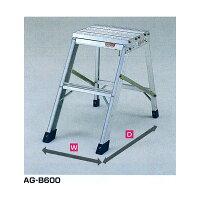 折りたたみ式作業台AG AG-B800 ピカコーポレイション
