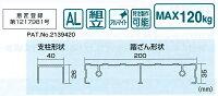 作業台FG FG-153C ピカコーポレイション