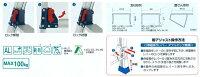 四脚アジャスト式脚立かるノビSCL(専用脚立) SCL-240 ピカコーポレイション