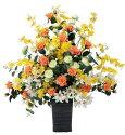 光触媒造花アレンジ 光の楽園 アプリコット 3A1102-120