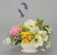 光触媒造花アレンジ 光の楽園 ラブユーベア 3A2502-45
