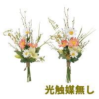 光触媒加工なし 光の楽園 仏花リリー2個セット 3A3012-25N