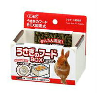 うさぎのフードBOX 固定式 GEX(ジェックス)