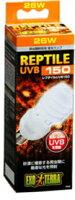 レプタイル UVB150 26W PT2189 GEX(ジェックス)