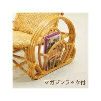三つ折寝椅子 A100 今枝商店 籐家具 ラタン家具