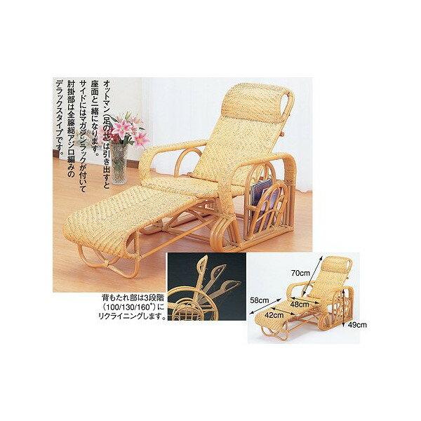 三つ折寝椅子 A113 今枝商店 籐家具 ラタン家具