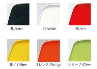 DSR シェルチェア CHER02 E-comfort(イーコンフォート)