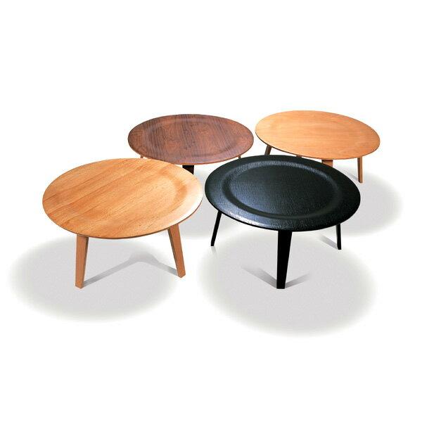 CTW コーヒーテーブル ウォールナット CT5078 E-comfort(イーコンフォート)