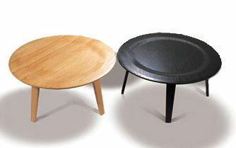 CTW コーヒーテーブル CT5078 E-comfort(イーコンフォート)
