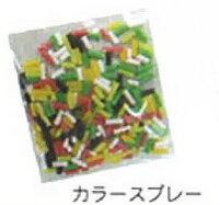 デコラージュ カラースプレー 404058 PADICO(パジコ)
