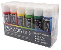 プロスアクリックス11色セット 202981 PADICO(パジコ)