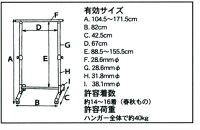 伸縮ハンガー ブルーメタリック SH-B