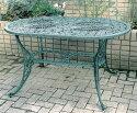 アルミ鋳物 センターテーブル 13040 ジャービス商事