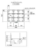 コンセプトDX2216 26822 ジャービス商事