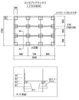 コンセプトDX2619 26823 ジャービス商事