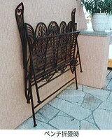 アラベスクガラステーブルセット 32339set ジャービス商事