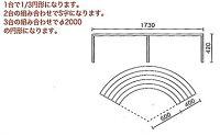 ラウンドベンチ2型 37103 ジャービス商事