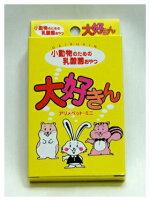 アリメペットミニ 大好きん 小動物 10g 日本生菌