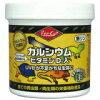 レップカル カルシウム ビタミンD3入り 粗目 156g RO-101 ビバリア レップカルジャパン