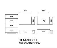 ジェミアス チェスト GEM-9060H 白井産業