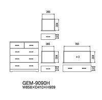 ジェミアス チェスト GEM-9090H 白井産業