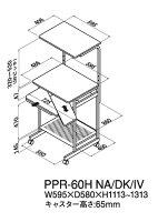 パソプリ マルチPC対応デスク PPR-60H DK/IV/NA 白井産業