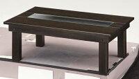 ルコク テーブル RKK-9060T 白井産業