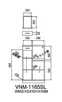 ビナーモ クッキングストッカー VNM-1165SL 白井産業