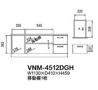 ビナーモ AVボード VNM-4512DGH 白井産業