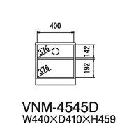 ビナーモ AVボード VNM-4545D 白井産業